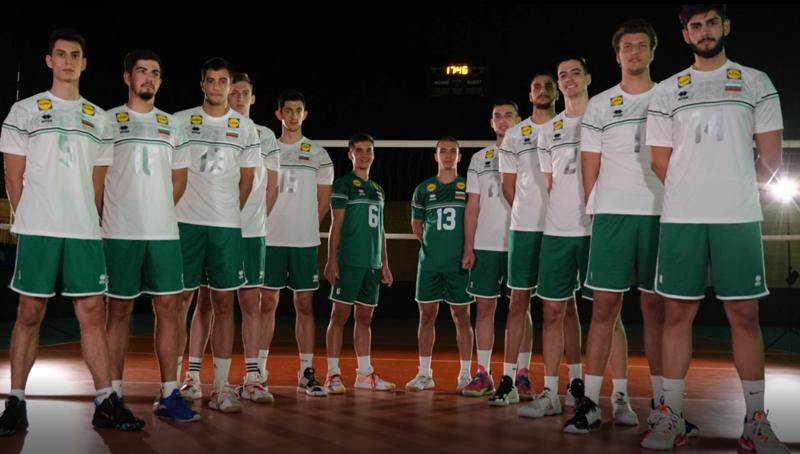 НА ЖИВО: Световно първенство по волейбол
